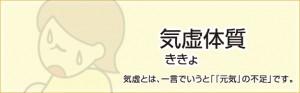 title_kikyo